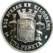 Instauració de la moneda - Calaf