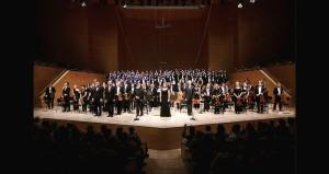 Inauguració de la temporada de concerts a l'Auditori de Barcelona
